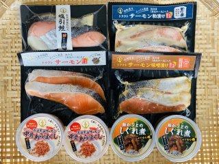 鮭づくしスペシャルセット