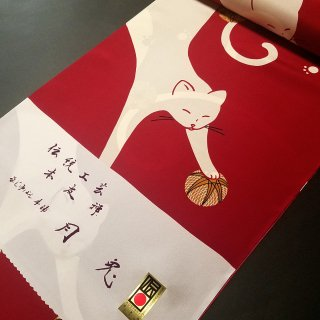 正絹長襦袢地「月兔」猫に手鞠 赤 深紅 真紅