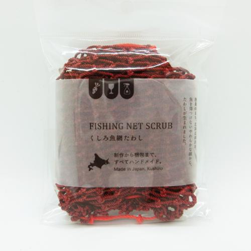 魚網タワシ STANDARD:レッド