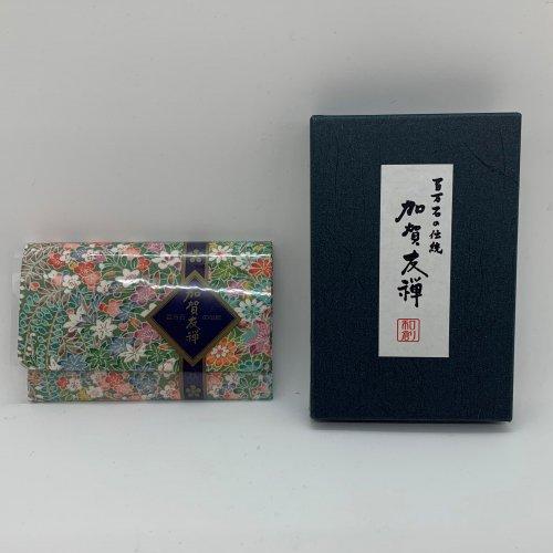 加賀友禅模様 名刺入れ (緑)