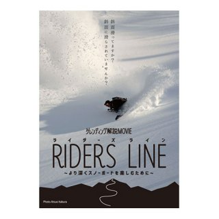 RIDERS LINE<img class='new_mark_img2' src='//img.shop-pro.jp/img/new/icons7.gif' style='border:none;display:inline;margin:0px;padding:0px;width:auto;' />