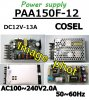 PAA150F-12