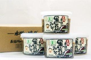 有機 手造り黒豆みそ 500gカップ × 4個セット