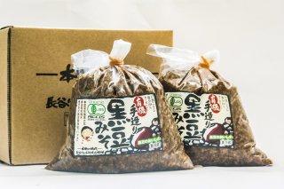 有機 手造り黒豆みそ 1kg 袋入 × 2個セット