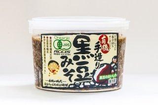 有機 手造り黒豆みそ 500gカップ × 1個