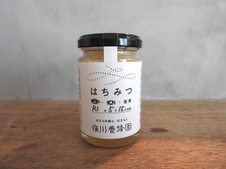 みかん蜜  / 嶺川養蜂園