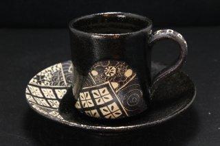 山口真人 黒織部カップ&ソーサー [ Kuro Oribe Cup&Saucer by makoto YAMAGUCHI]