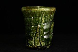 西岡悠 織部カップ [Oribe Cup  by yu Nishioka]