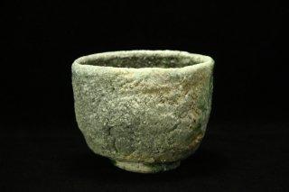 澤清嗣 信楽旅茶碗 [Shigaraki Tabi-Chawan byKiyotsugu Sawa]
