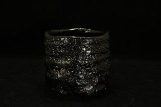 山口真人 瀬戸黒旅茶碗 [Seto-Guro Tabi-Chawan by makoto YAMAGUCHI]
