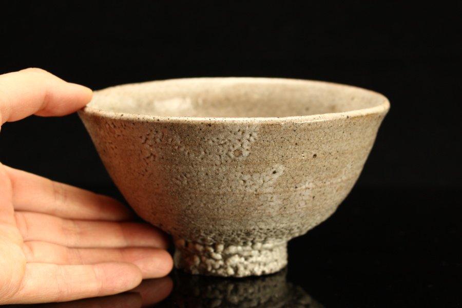 柳下季器 青井戸茶碗 [ Ao-ido Chawan by Hideki Yanashita] - 浅草 や ...