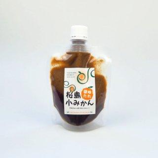 小みかん醤油たれ(旬彩館商品)