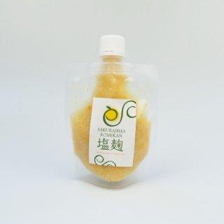 小みかん塩麹(旬彩館商品)