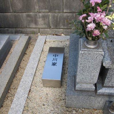 お墓お掃除BOX(名入れ有り)