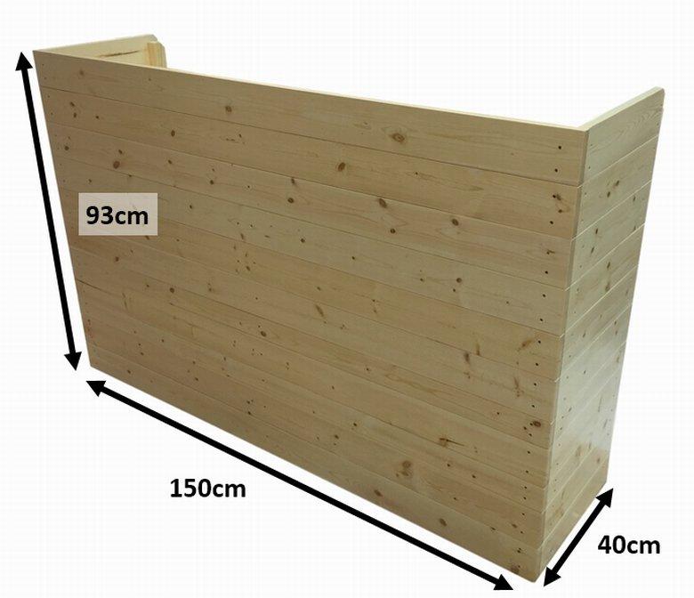 木製レジカウンター・受付カウンター_幅150cm×奥行40cm×高さ93cm_クリアニス_C013CL