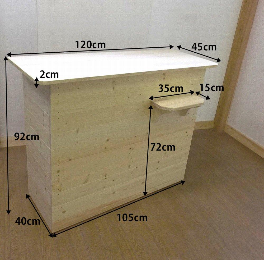 木製レジカウンター・受付カウンター_バッグ置付_幅120cm×奥行55cm×高さ92cm_クリアニス_UN836CL