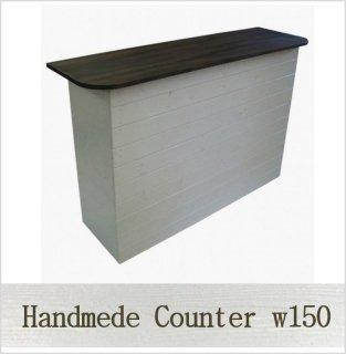 木製レジ台・カウンター_幅150cm×奥行45cm×高さ92cm_ミルキーホワイト_UN818MW