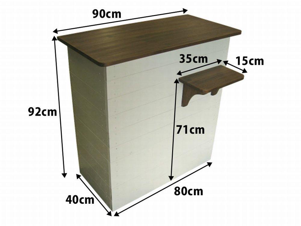 木製レジカウンター・受付カウンター_バッグ置付_幅90cm×奥行55cm×高さ92cm_ミルキーホワイト_UN829MW
