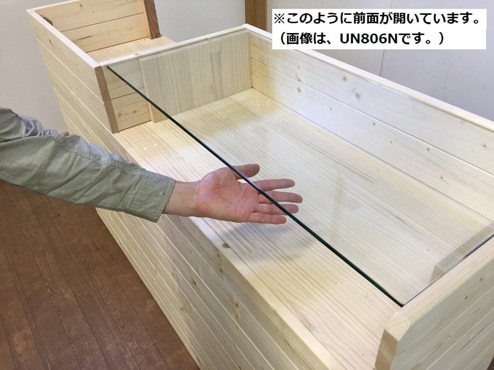 木製ショーケース_レジカウンター_レジ台_幅150cm×奥行60cm×高さ90cm_無塗装_UN808N