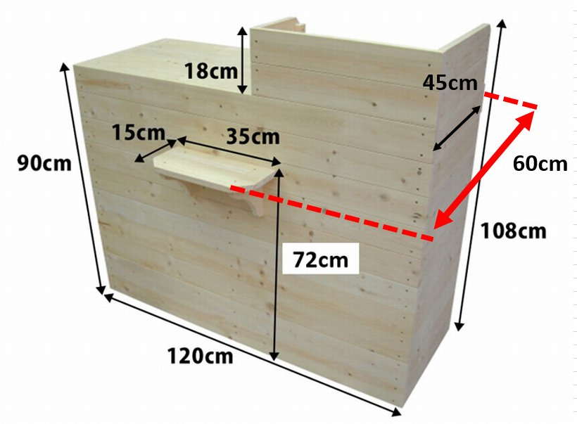 木製レジ台・カウンター_バッグ置付_幅120cm×奥行60cm×高さ108cm_無塗装_UN812N