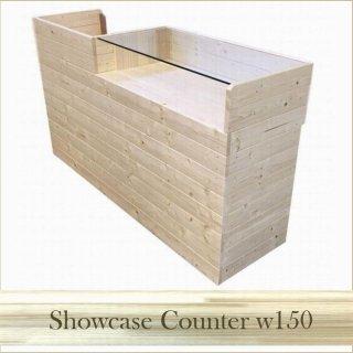 木製レジ台・カウンター_ガラス天板_幅150cm×奥行45cm×高さ90cm_無塗装_UN806N