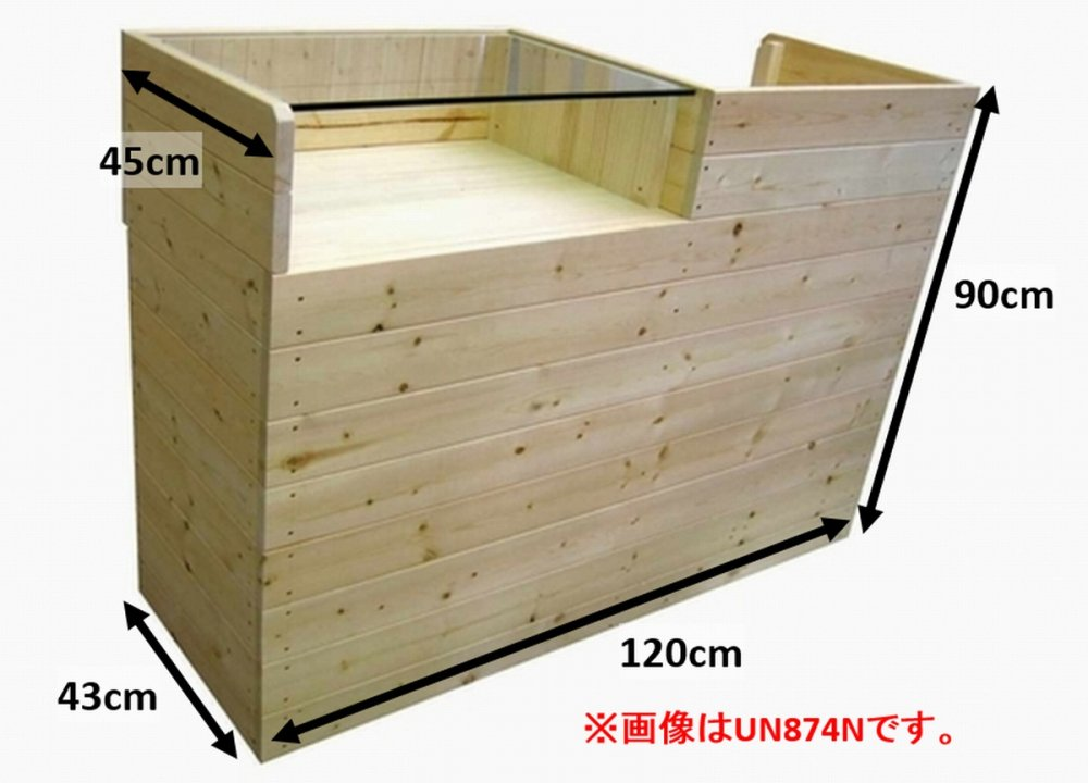 木製ショーケース_レジカウンター_レジ台_幅120cm×奥行45cm×高さ90cm_ブラック(ニス仕上げ)_UN874MBK