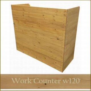 木製レジ台・カウンター・作業台_幅120cm×奥行49cm×高さ100cm_ライトカーキ_UN832LK