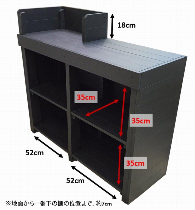 木製レジ台・カウンター_バッグ置付_幅120cm×奥行60cm×高さ108cm_ブラック_UN812MBK