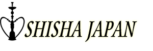シーシャ販売・水タバコ販売のシーシャ・ジャパン シーシャ・水タバコが高品質で格安!通販で購入ならシーシャジャパンへ