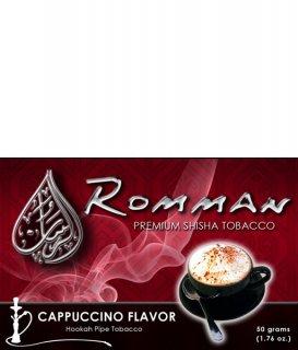 Romman カプチーノ 50g