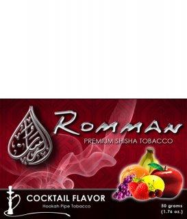 Romman カクテル(フルーツミックス) 50g