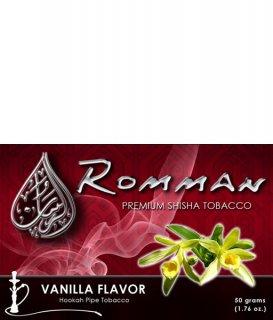 Romman バニラ 50g