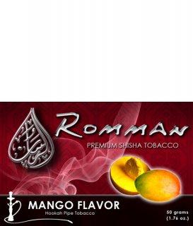 Romman マンゴー 50g