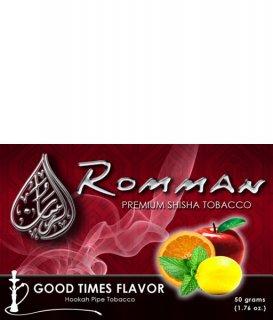 Romman グットタイムス 50g