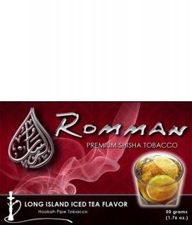 Romman ロングアイランドアイスティー 50g