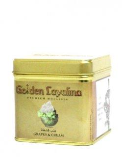 Golden Layalina グレープ&クリーム 250g