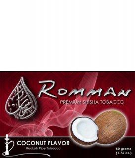 Romman ココナッツ 50g
