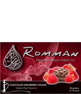 Romman チョコレートストロベリー 50g