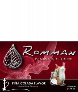 Romman ピナコラーダ 50g