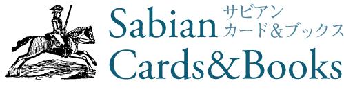 サビアンシンボルの本とカードとメッセージのお店です