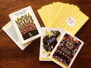 【獅子座】サビアンシンボルのサビはんカード30枚セット