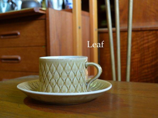 Jens.H.Quistgaard Leaf / cup & saucer<br>クイストゴー リーフ カップ&ソーサー