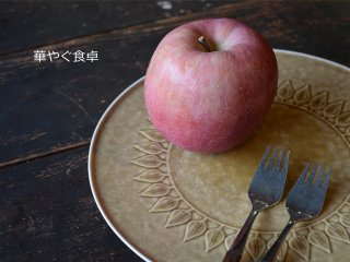Jens.H.Quistgaard Leaf / 26� plate<br>クイストゴー リーフ 台付プレート