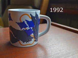 1992 Royal Copenhagen year mug <br>1992 ロイヤルコペンハーゲン イヤーマグ