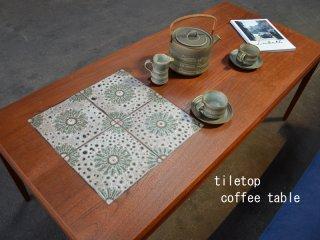 タイルがワンポイントに、上品かつ可愛らしい<br>チーク タイルトップ コーヒーテーブル teak tiletop coffee table