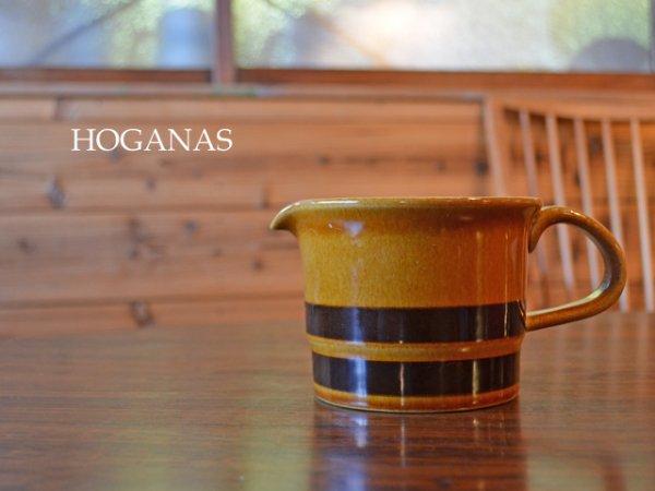 Hoganas /  OLD Hoganas cup&saucer<br> ホガナス/オールドホガナス カップ&ソーサー