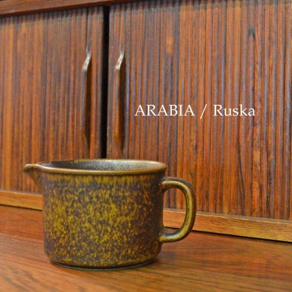 ARABIA Ruska / Tea Pot<br>アラビア ルスカ / クリーマー