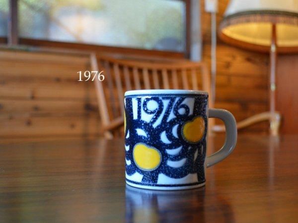 1976 Royal Copenhagen year mug <br>1976 ロイヤルコペンハーゲン イヤーマグ