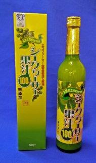 沖縄県やんばる産シークヮーサー果汁100% 500ml
