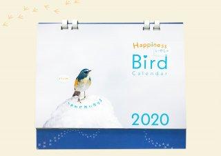 2020年 いやしの小鳥カレンダー(カワセミ ルリビタキ メジロ コルリ他)卓上